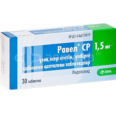 лекарство от давления престариум