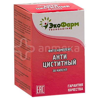 Заказать лекарства в Рязани Поиск лекарств в аптеках