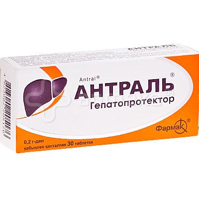 препарат печени от холестерина