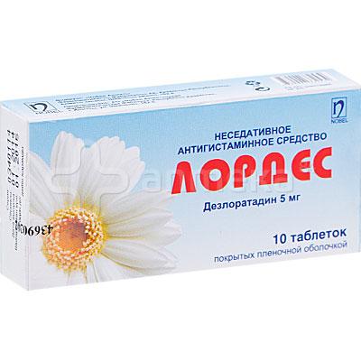 Lordes 5 Mg таблетки инструкция - фото 8