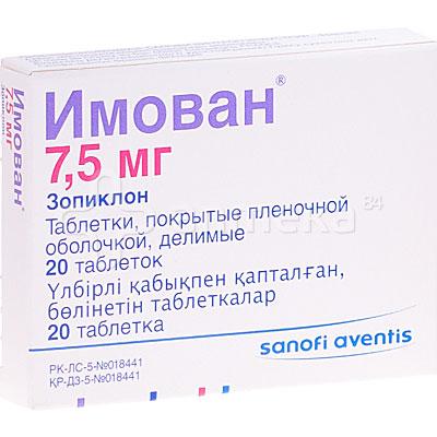 Imovane farmaco prezzo