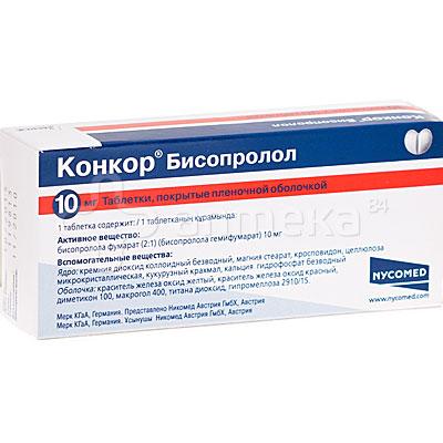 kakoy-preparat-prokalivayut-pri-psoriaze