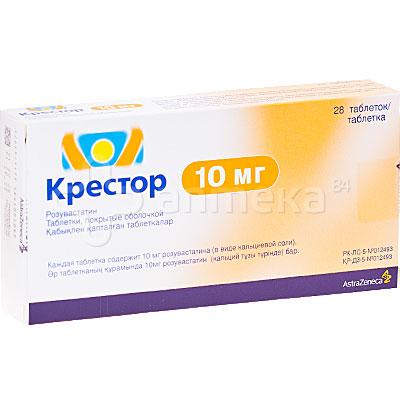 розувастатин лекарства