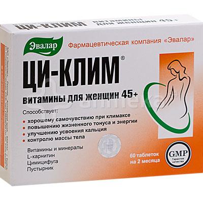 Фиброзно-кистозная мастопатия лечение и симптомы.