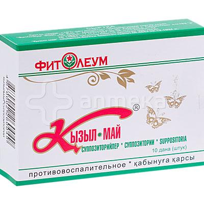 Кызыл май с маслом облепиховым Суппозитории инструкция описание