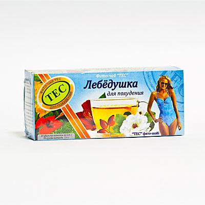 сибирская ласточка чай для похудения где купить