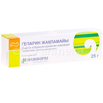 Гепатит а симптомы и через что передается