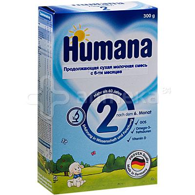 хумана 2 инструкция - фото 5