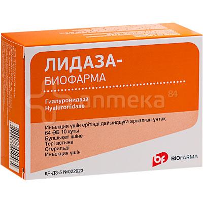 Гиалуронидаза москва