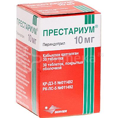 какие лекарства от паразитов для человека
